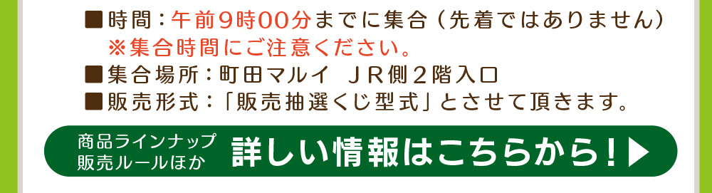 20161017_sign3