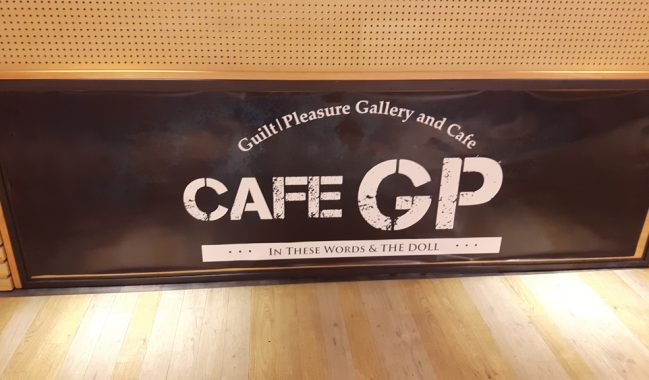 cafegp_gallely01