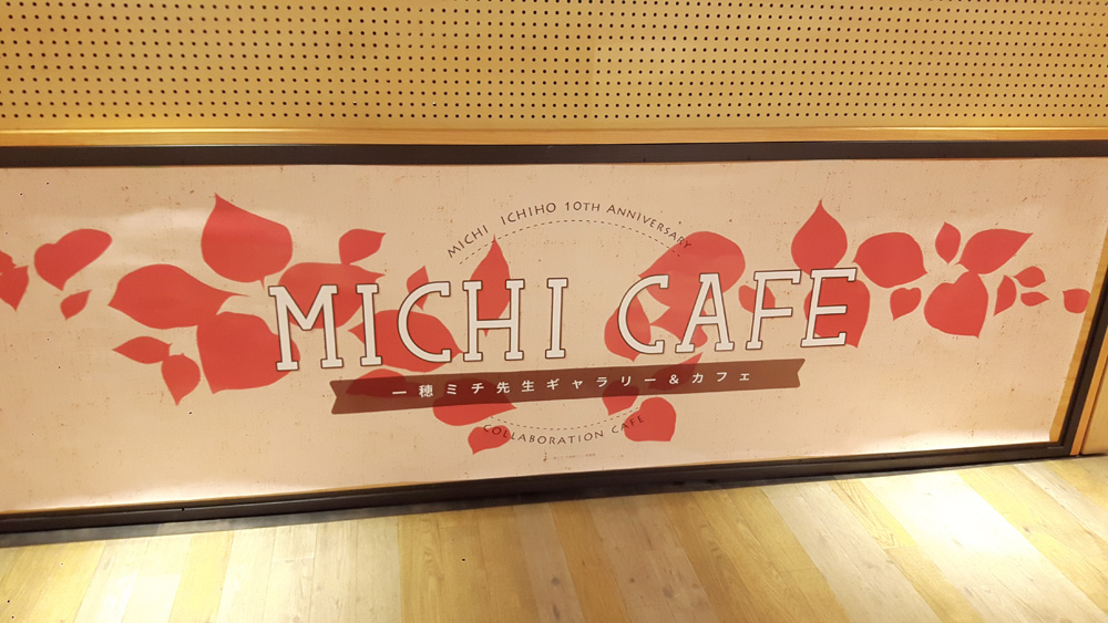 michi-cafe_gallely01