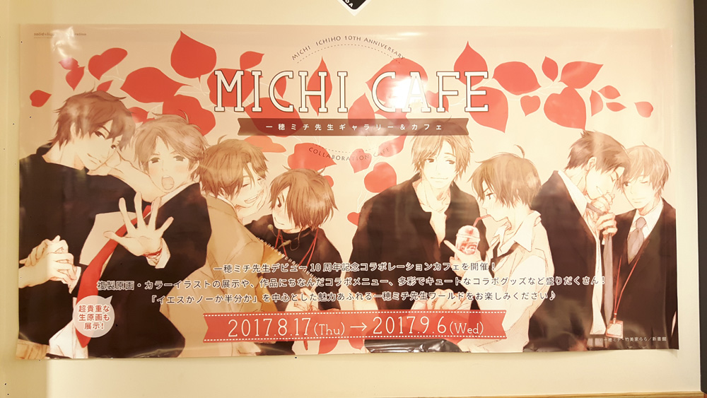 michi-cafe_gallely02
