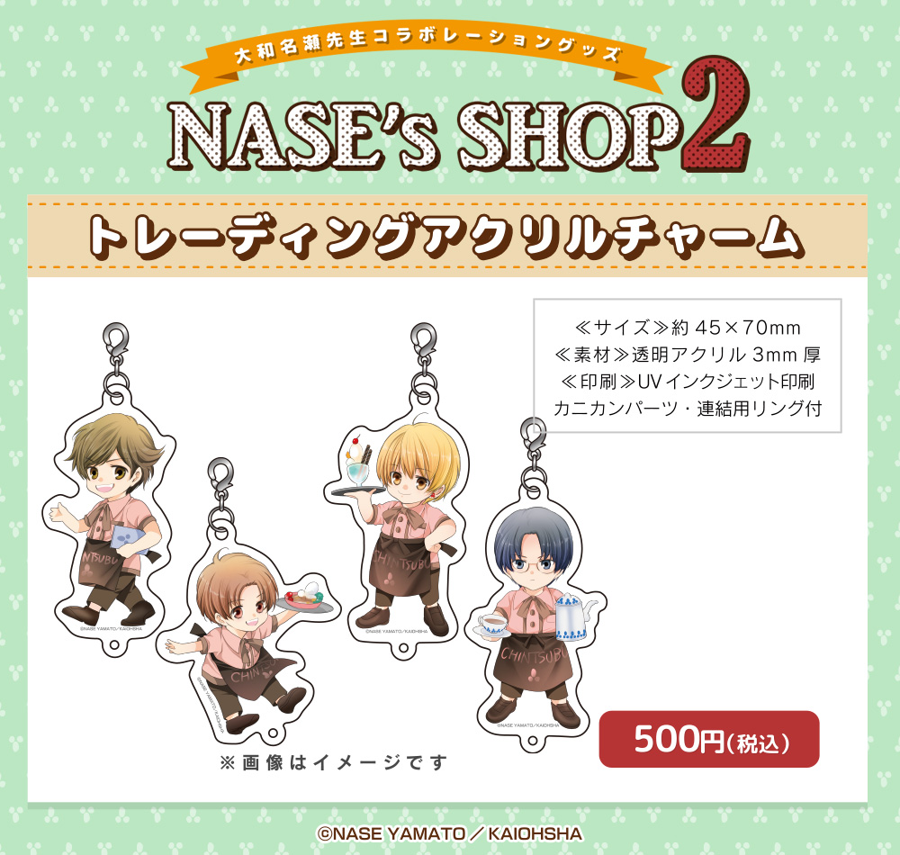 nases_kitchen_goods04