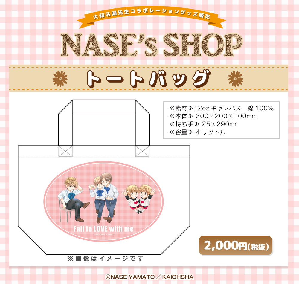 nases_kitchen_goods05