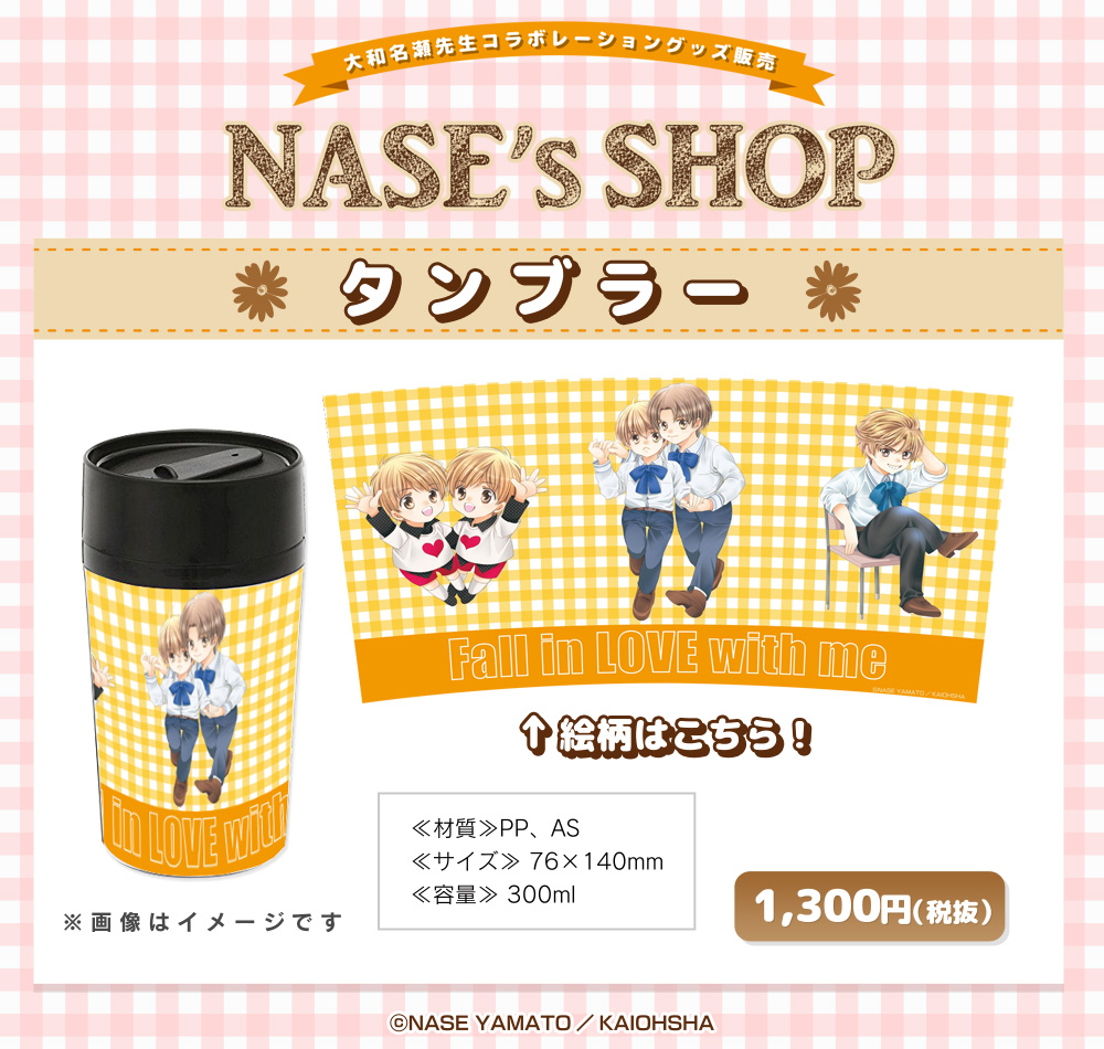 nases_kitchen_goods06
