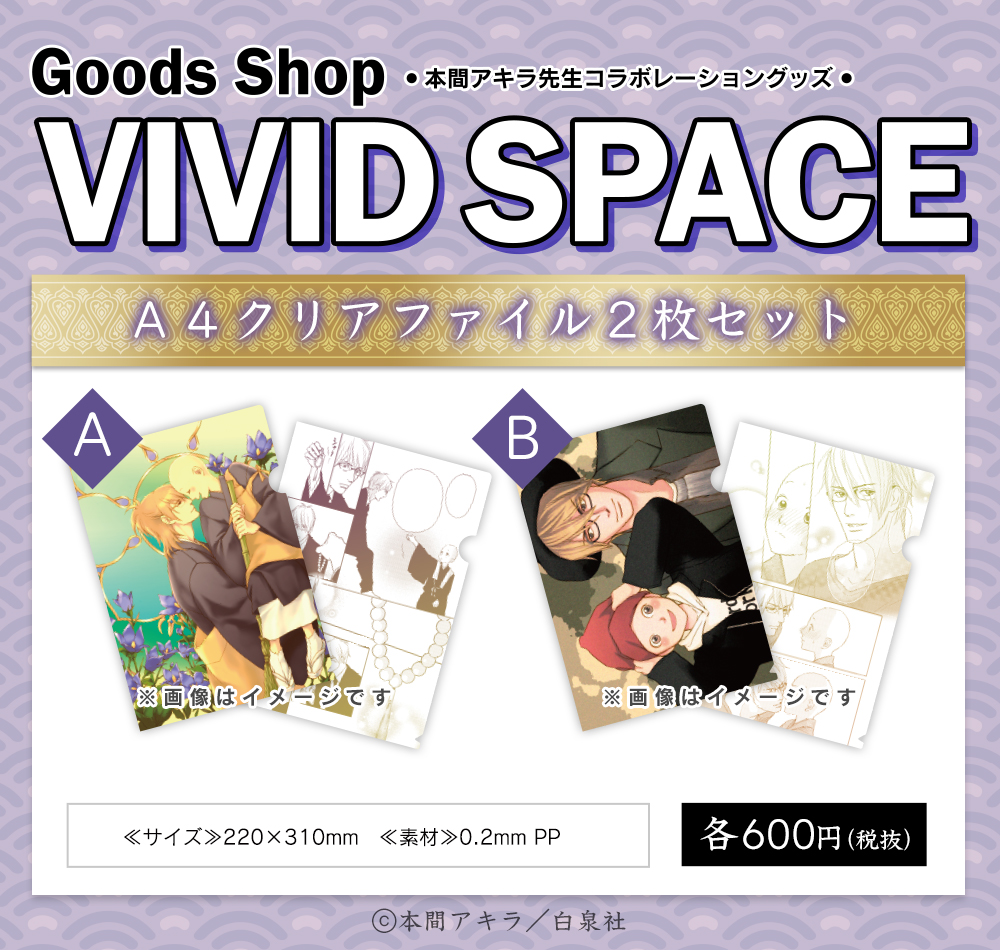 mirokuan_cafe_goods02