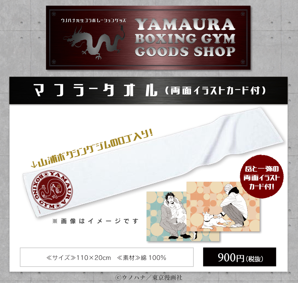 10count_cafe_goods02