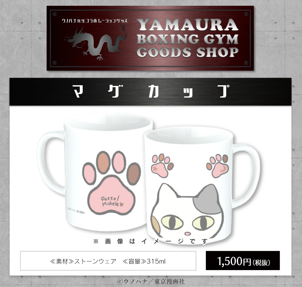 10count_cafe_goods03